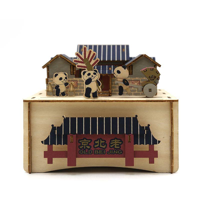 Jigzle  彩色音樂盒老北京(95折)★家庭親子活動的首選2