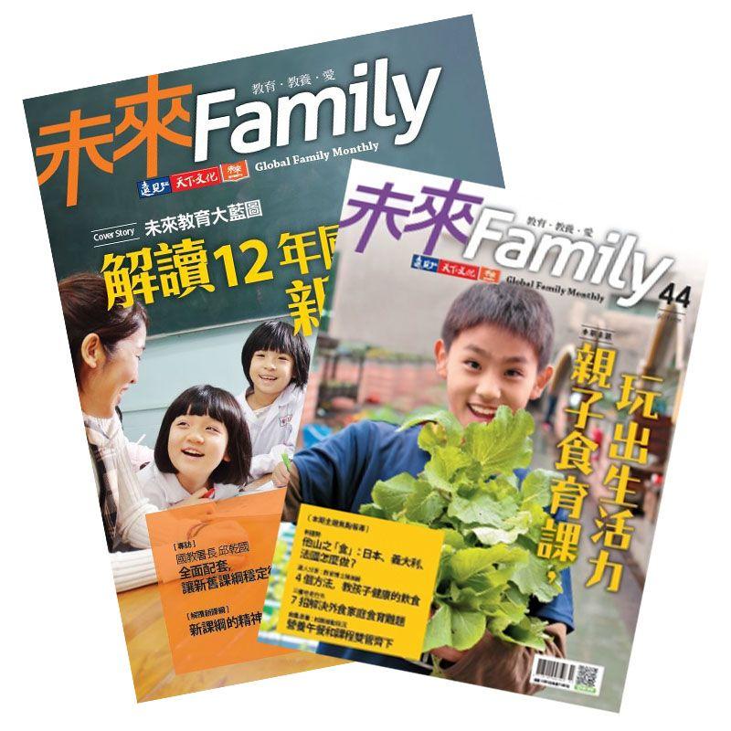 未來Family 一年(6期) +贈《森林裡的小松鼠:岩村和朗給孩子的春夏秋冬繪本》全套4冊1