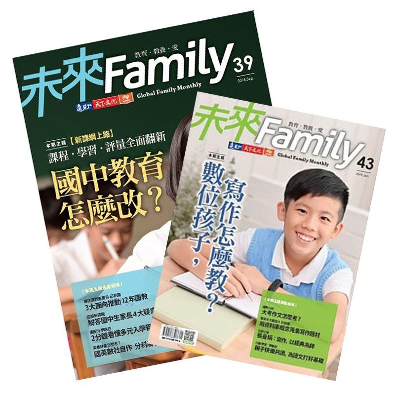 未來Family 一年(6期) +贈《森林裡的小松鼠:岩村和朗給孩子的春夏秋冬繪本》全套4冊2