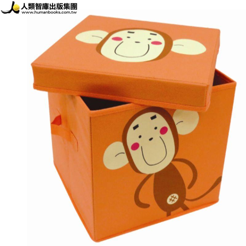 【人類文化】淘氣猴收納箱(95折)1