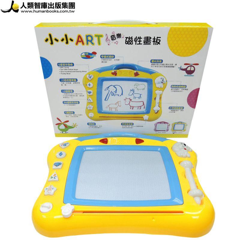 【人類文化】小小畢卡索系列:小小ART音樂磁性畫板(95折)2
