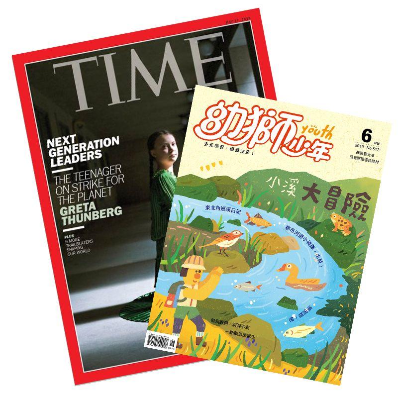 TIME36期+幼獅少年一年(12期) ★送TIME數位版+送英文精裝書1