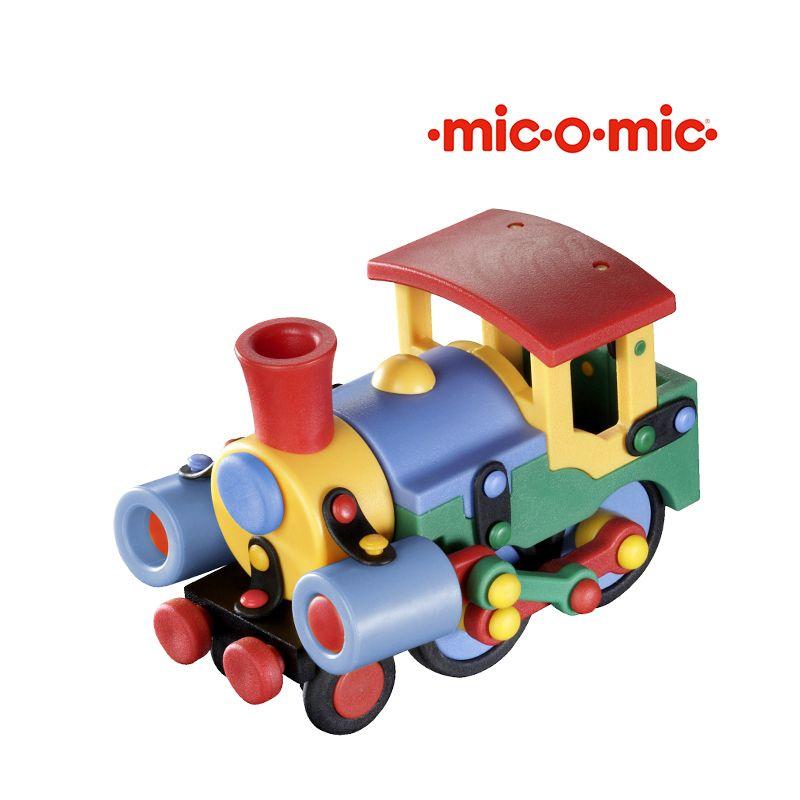 Mic o mic 德國經典工藝玩具- 小火車頭(95折)2
