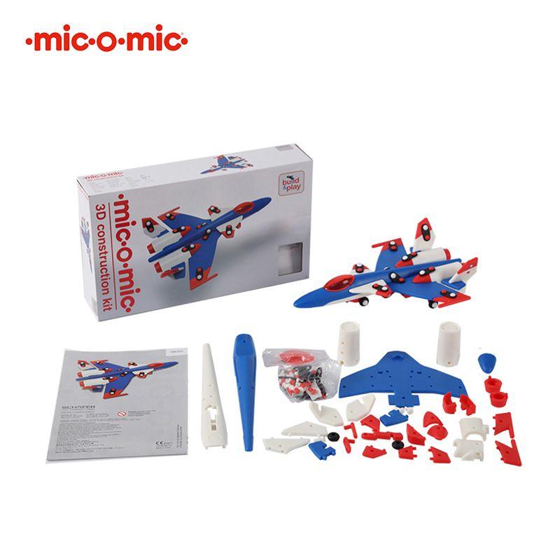 Mic o mic 德國經典工藝玩具- 紅藍戰鬥機(95折)2