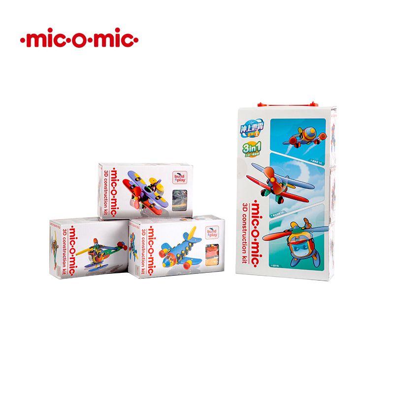 Mic o mic 德國經典工藝玩具- 沖上雲霄 3in1(95折)1