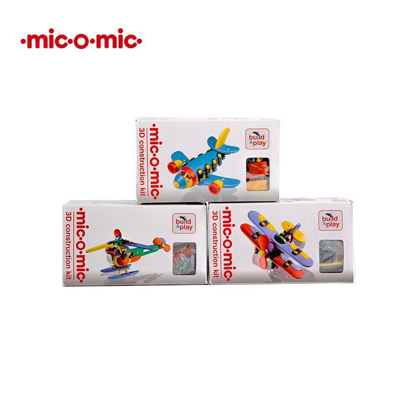 Mic o mic 德國經典工藝玩具- 沖上雲霄 3in1(95折)2