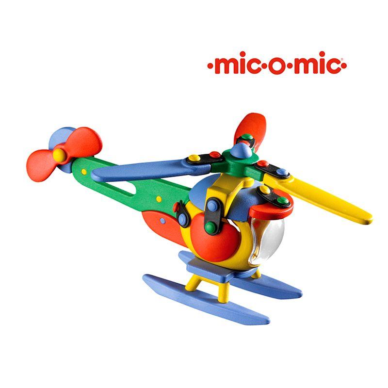 Mic o mic 德國經典工藝玩具- 沖上雲霄 3in1(95折)3