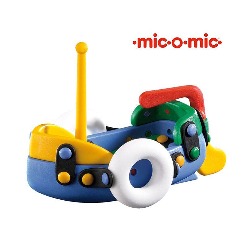 Mic o mic 德國經典工藝玩具-【最暢銷款】海陸空套裝(95折)4