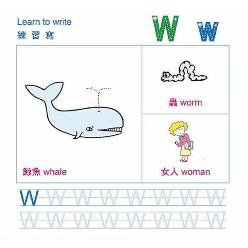 【人類童書】動手練習寫-全套8冊 5-12歲(95折)3