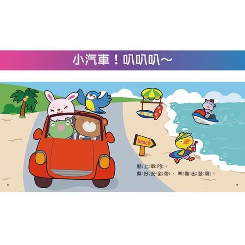 【人類童書】認識交通工具小繪本(共6冊)95折2