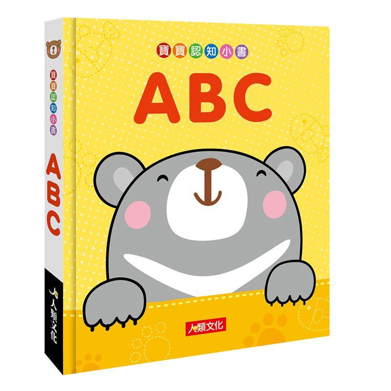 寶寶認知小書全套6冊 1-5歲(95折)2