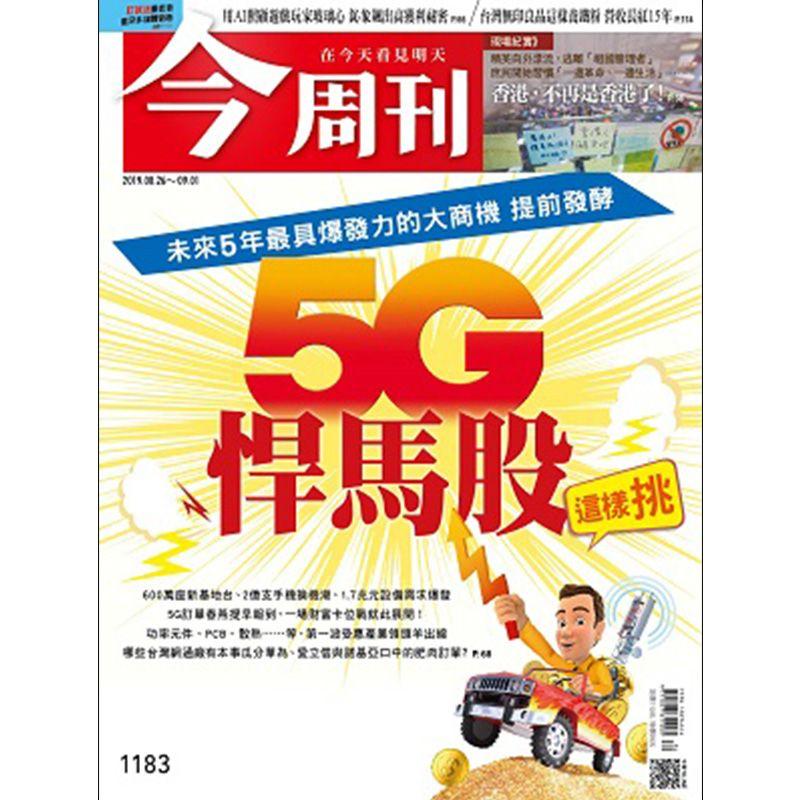 今周刊 紙本續訂52期 +送4期+送韓國HAPPYCALL石墨烯瞬熱不沾雙面鍋(加大)3