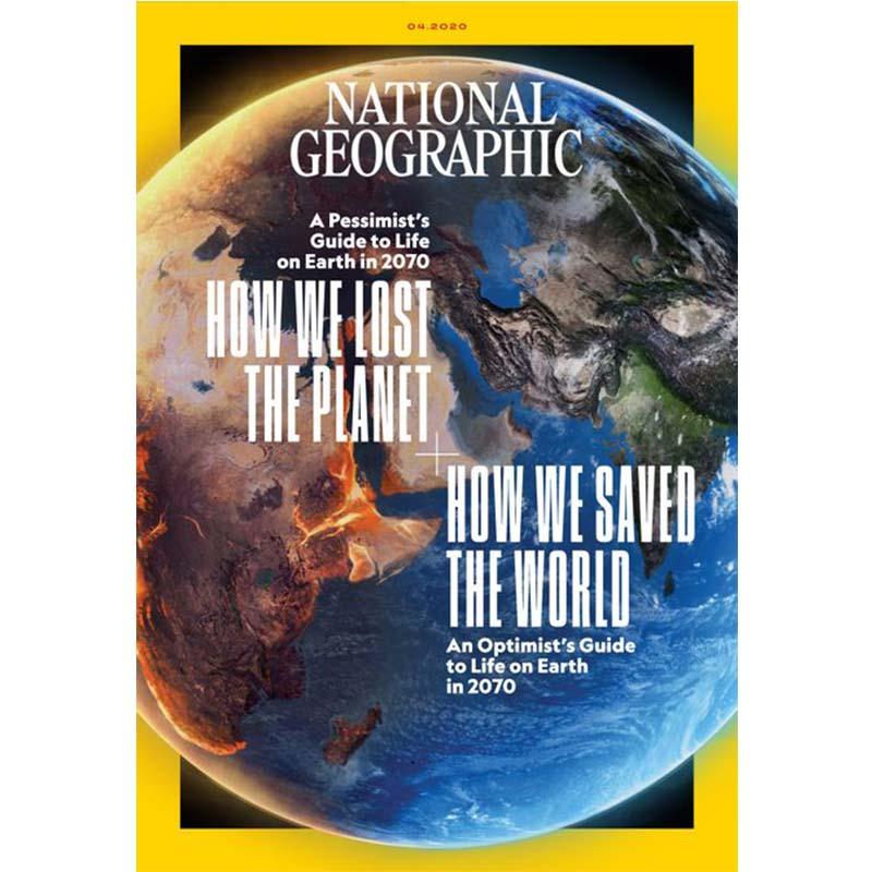 【7週年慶】國家地理雜誌 中文版24期 +送好禮4選2 +「國家地理 樹蛙T恤」兩件3