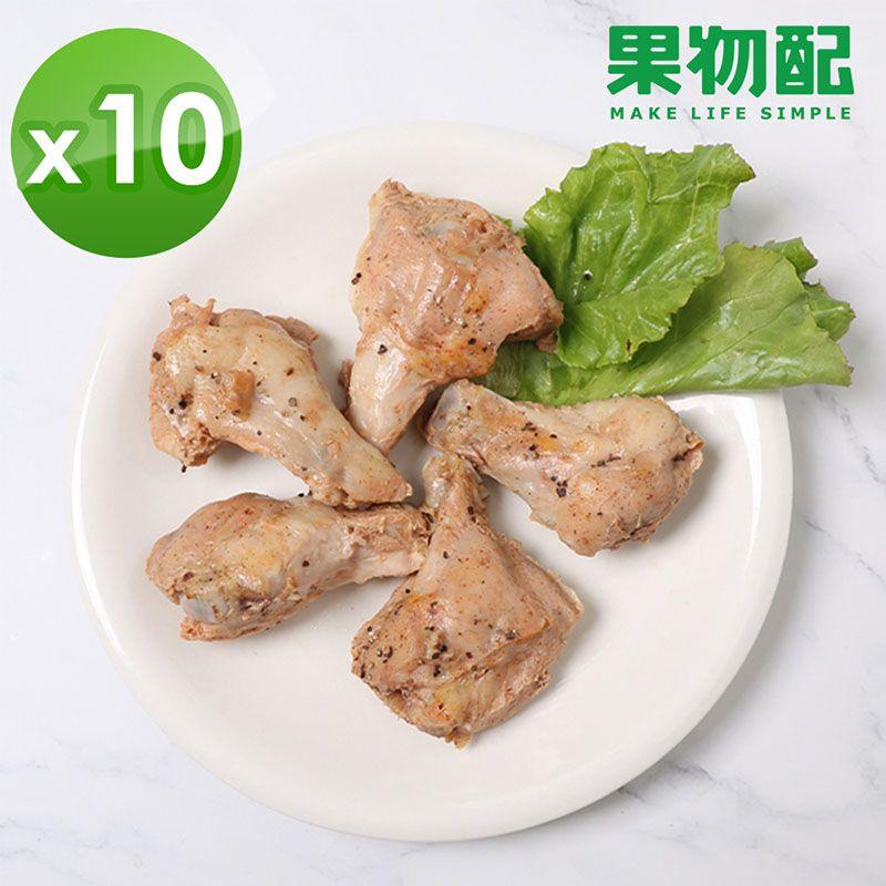 果物配嚴選【舒肥鮮嫩翅小腿/240g】10包組1