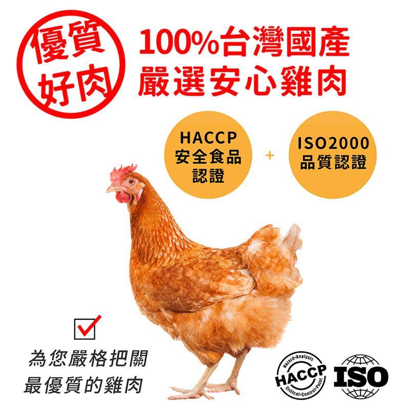 果物配嚴選【舒肥鮮嫩翅小腿/240g】10包組2