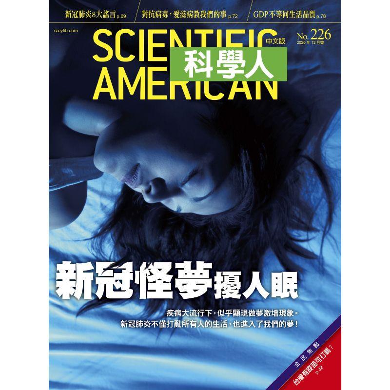 續訂《科學人雜誌》 一年(12期)3