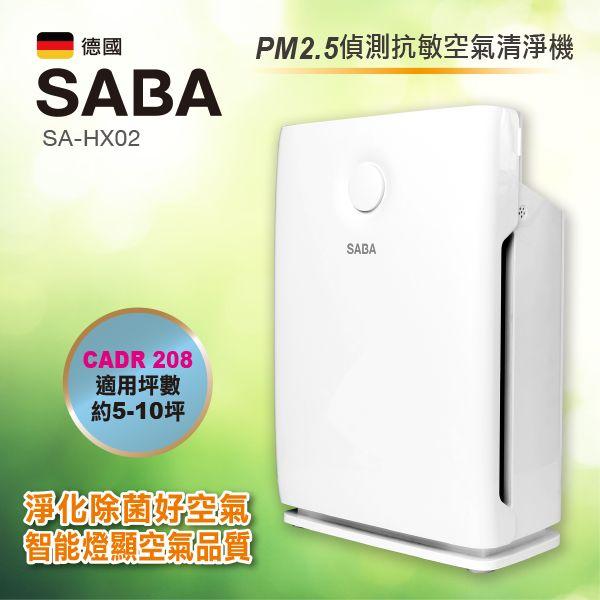 TIME 36期(9個月)+SABA PM2.5偵測抗敏空氣清淨機(新贈品) ★送TIME數位版+送英文精裝書2