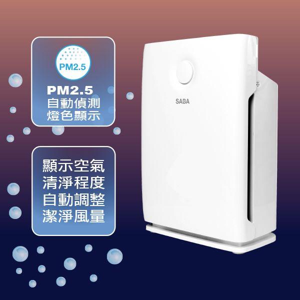 TIME 36期(9個月)+SABA PM2.5偵測抗敏空氣清淨機(新贈品) ★送TIME數位版+送英文精裝書3