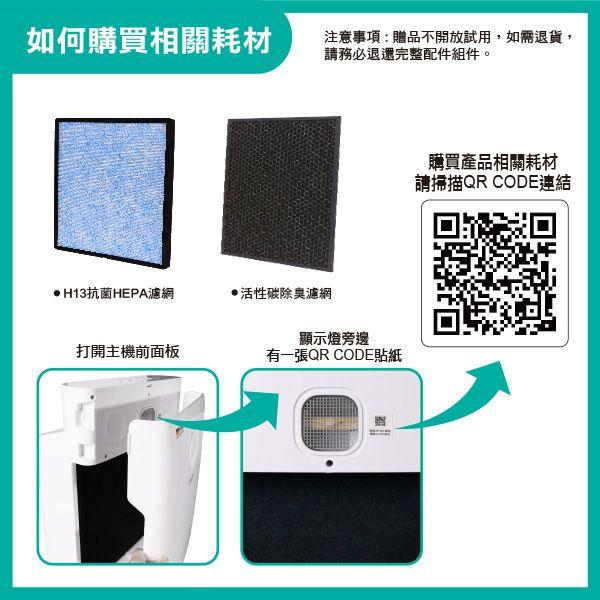 TIME 36期(9個月)+SABA PM2.5偵測抗敏空氣清淨機(新贈品) ★送TIME數位版+送英文精裝書9