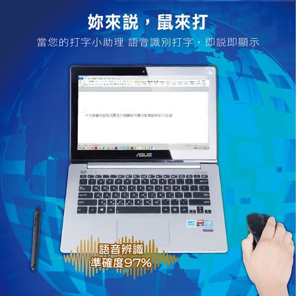 TIME 36期+AI無線語音打字翻譯滑鼠(新贈品) ★送TIME數位版+送英文精裝書4
