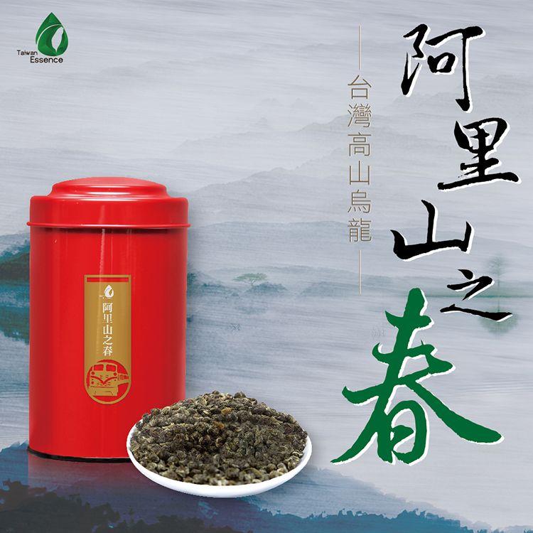 阿里山楓醣銀耳 2 盒 + 阿里山春茶 1 顆(9折)5