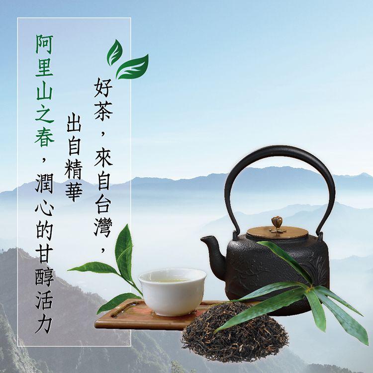 阿里山楓醣銀耳 2 盒 + 阿里山春茶 1 顆(9折)6