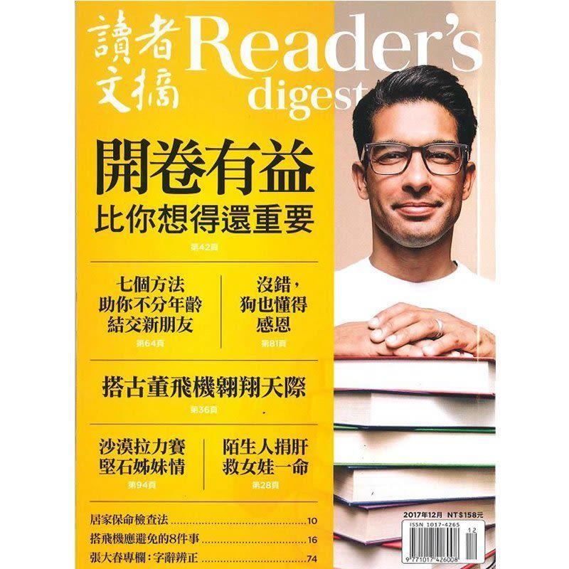 TIME 36期(9個月) +讀者文摘12期(任選英文或中文 請寫於備註欄上) ★送TIME數位版+送英文精裝書3