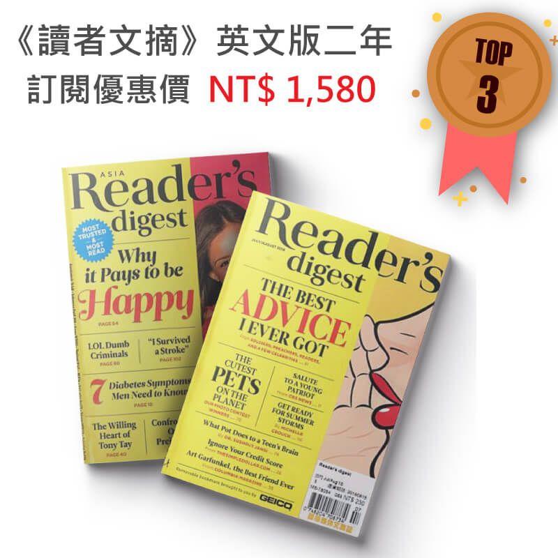讀者文摘 英文版12期1
