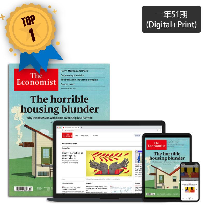 The Economist 紙本+數位一年(51期)1