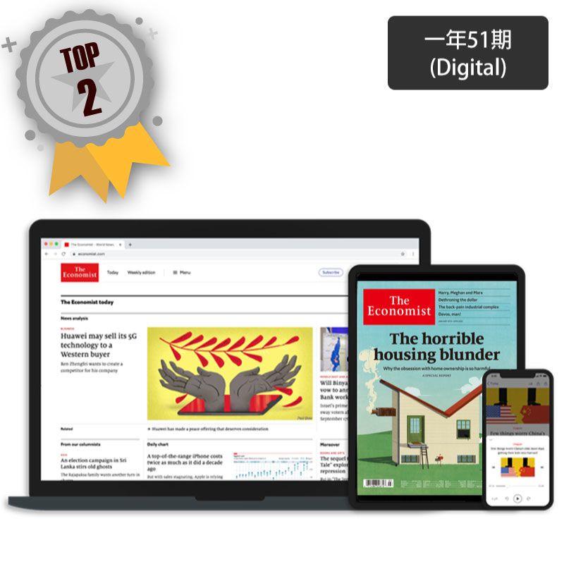 The Economist 「Digital」一年(51期)1