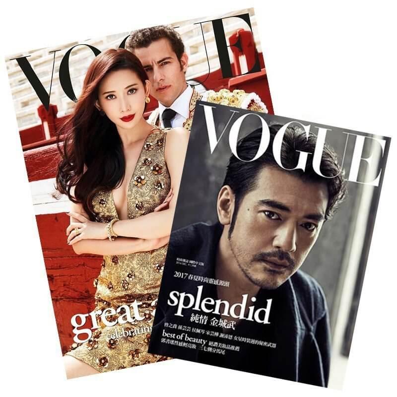 VOGUE國際中文版 (師生價)紙本+電子版一年(12期)+送2期(紙本)1