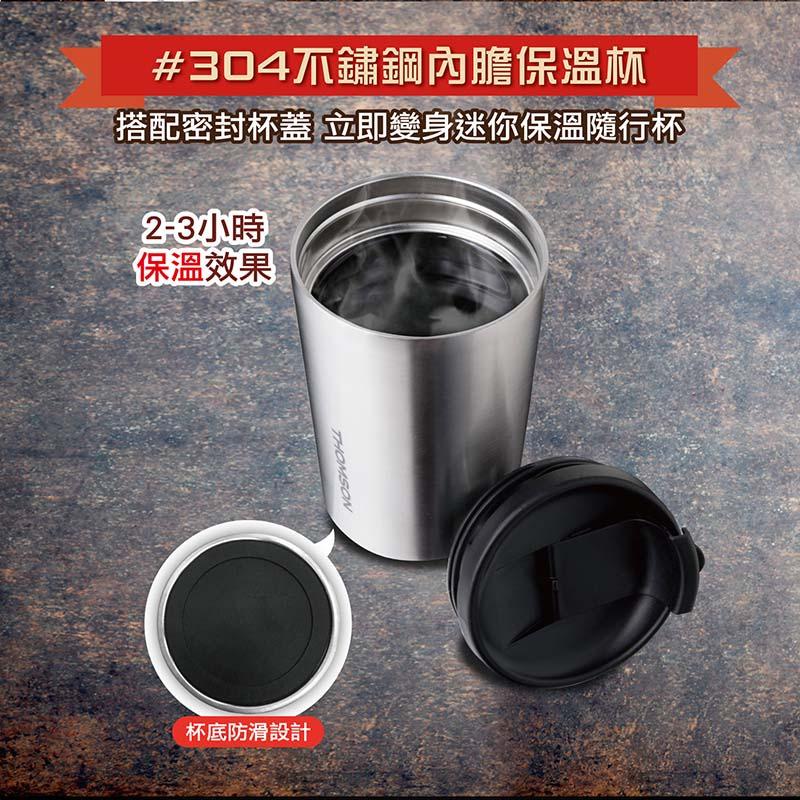 哈佛商業評論中文版 12期+ 送Thomson電動研磨咖啡隨行杯(贈品)6