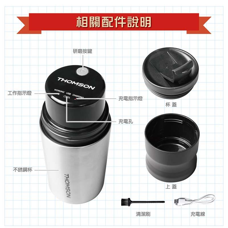 哈佛商業評論中文版 12期+ 送Thomson電動研磨咖啡隨行杯(贈品)8