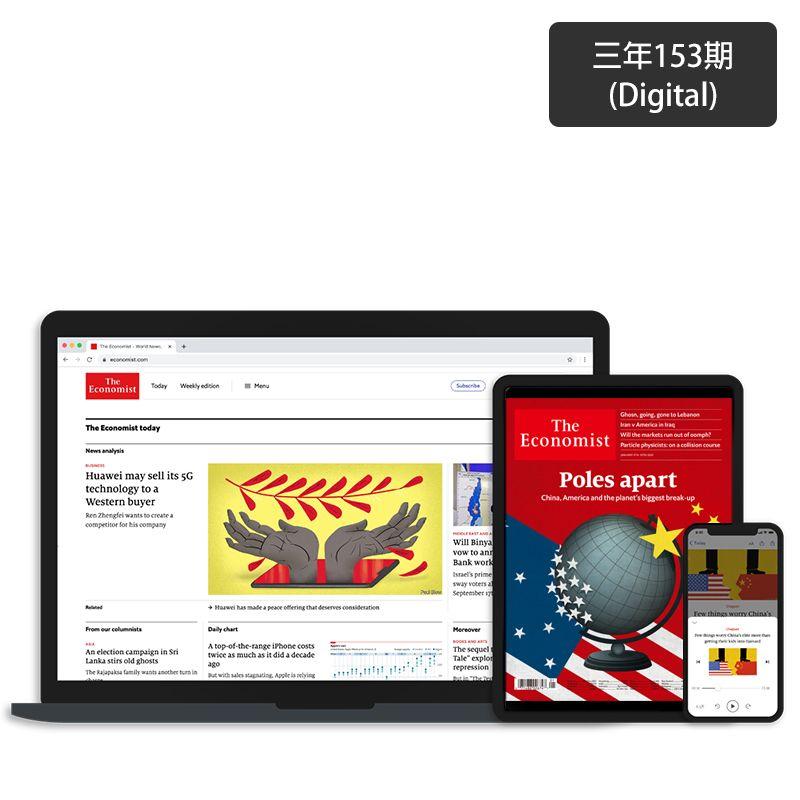 The Economist 「Digital」三年(153期)1