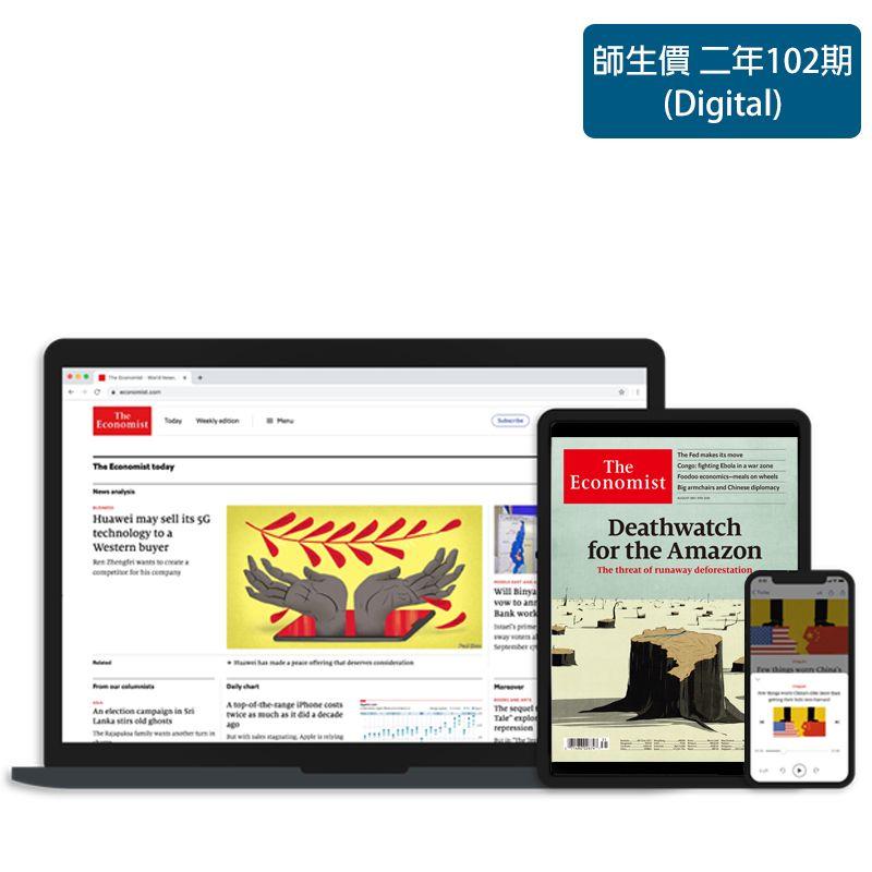 The Economist 師生價「Digital」二年(102期)1