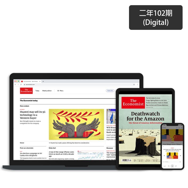 The Economist「Digital」二年(102期)1