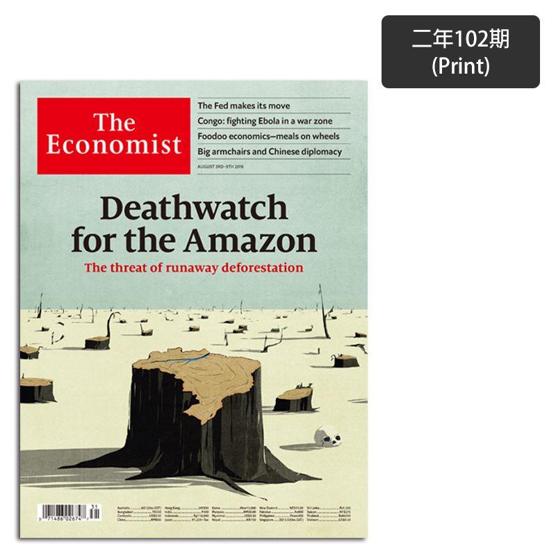 The Economist 紙本二年(102期)★限時折扣-訂閱送精美筆記本1