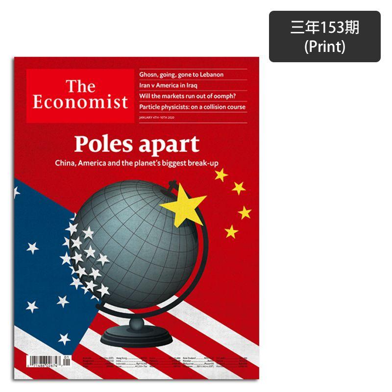 The Economist 紙本三年(153期)★限時折扣1