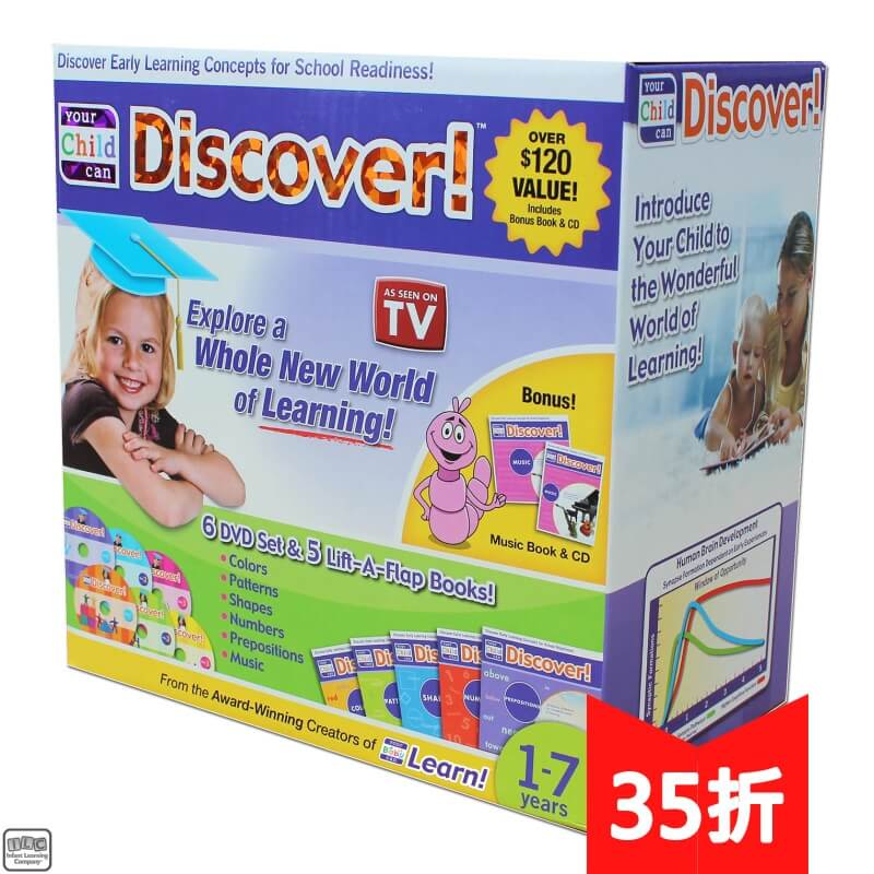 Your Child can discover 《寶貝會閱讀「英文」系列》豪華套組1