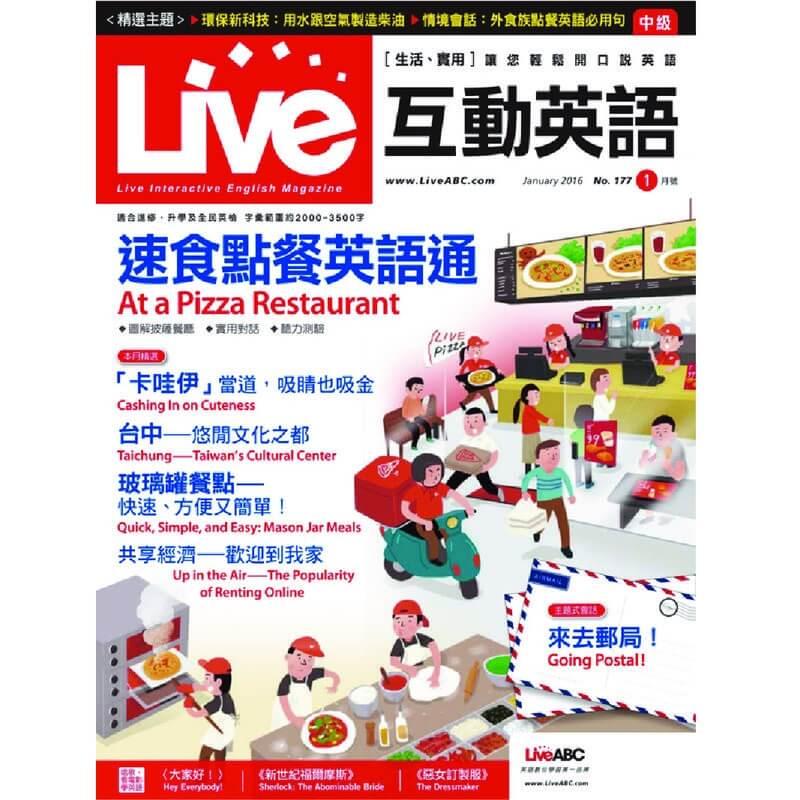 Live互動英語 續訂「電腦影音互動下載版」12期 +送好書10選22