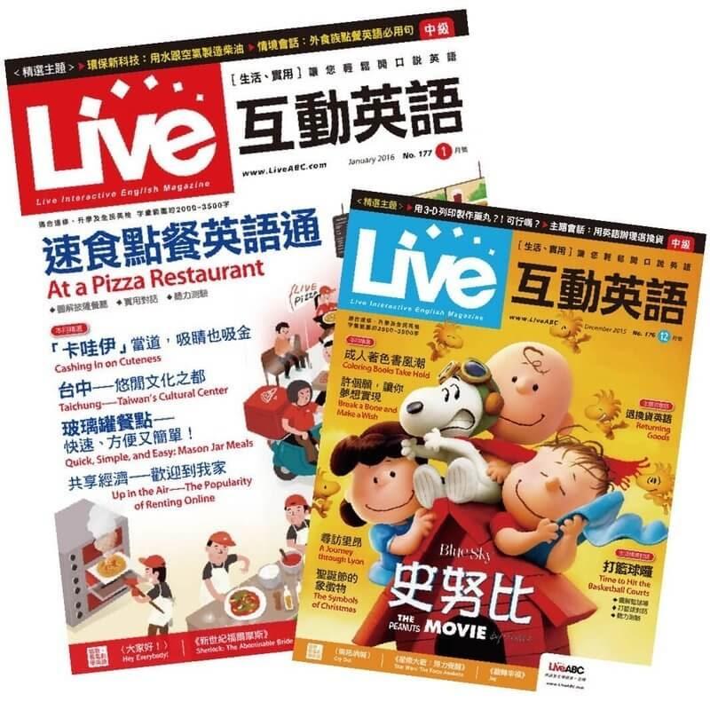 Live互動英語 「電腦影音互動下載版」12期 +送2期+口袋書4選11