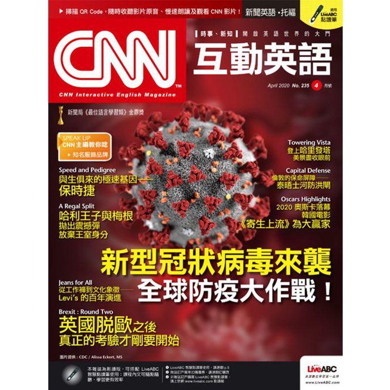 CNN互動英語「電腦影音互動下載版」12期+送好書10選22