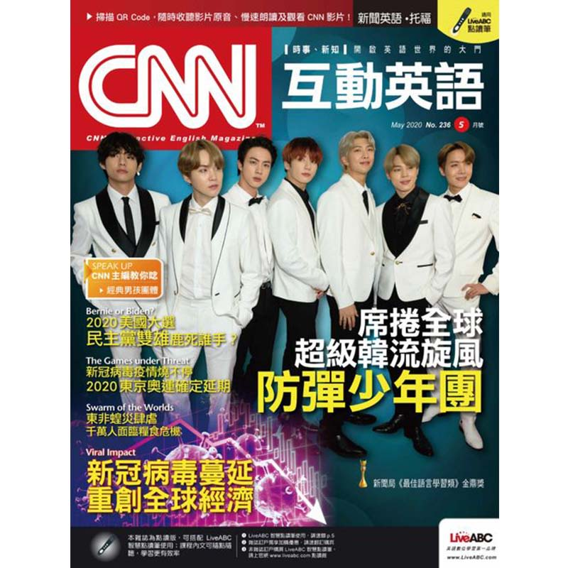 CNN互動英語「電腦影音互動下載版」12期3