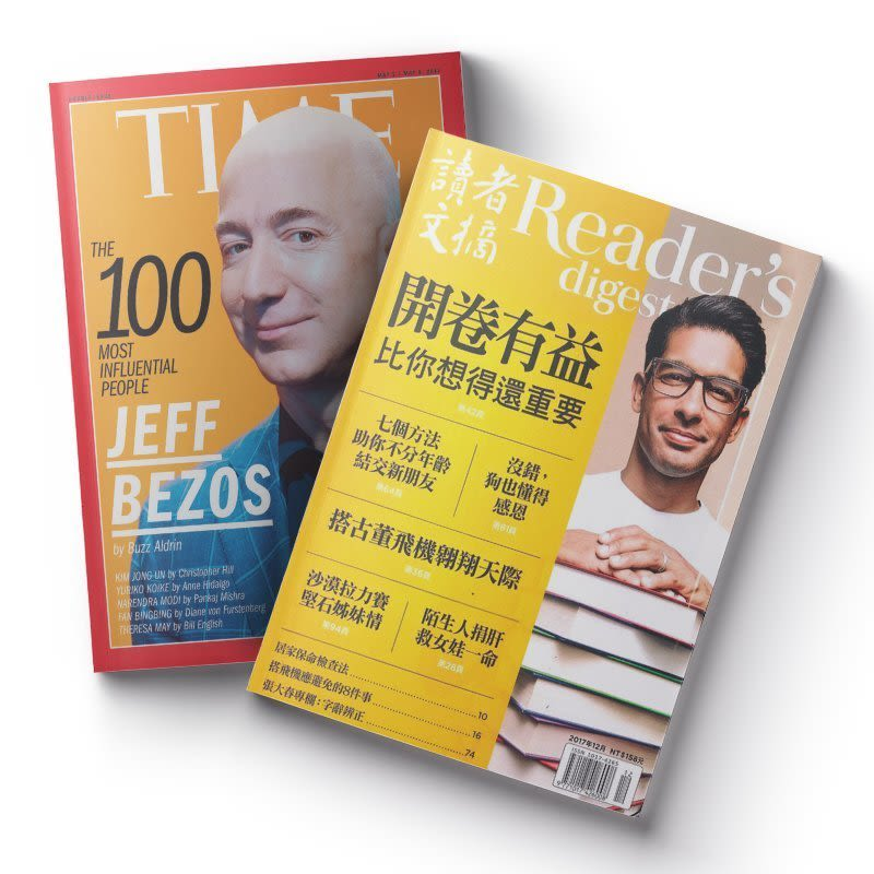 TIME 37期(9個月) +讀者文摘12期(任選英文或中文 請寫於備註欄上) ★送TIME數位版+送英文精裝書1