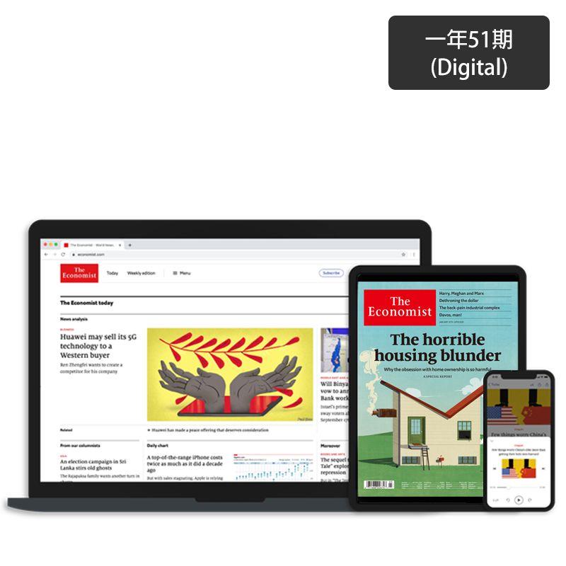 The Economist 「Digital」一年(51期) ★新朋友限定★ 2021國際書展優惠 1