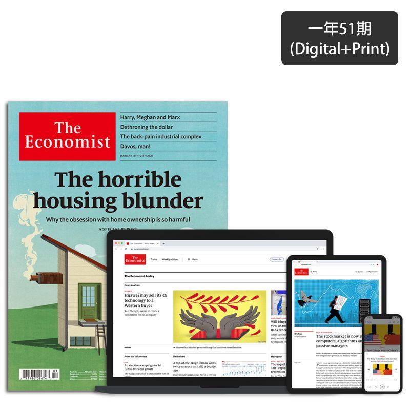 【續訂獨享】The Economist  紙本一年(51期) +【送】數位版1
