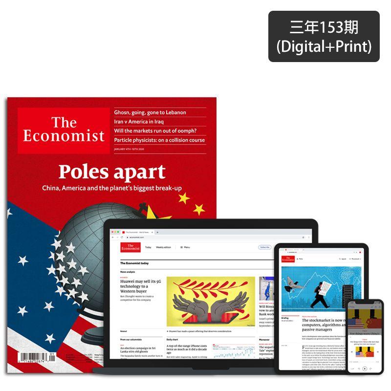 【續訂獨享】The Economist 紙本三年(153期) +【送】數位版1