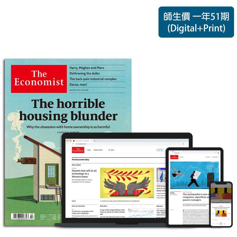 【續訂獨享】The Economist 〈師生價〉紙本一年(51期)+【送】數位版1