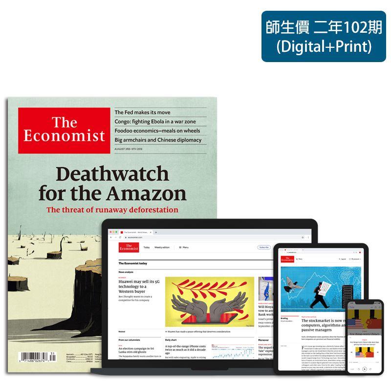 【續訂獨享】The Economist 〈師生價〉紙本二年(104期)+【送】數位版1