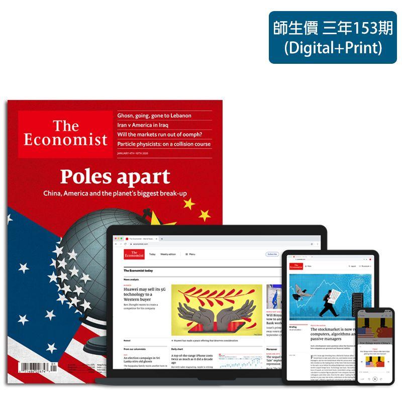 【續訂獨享】The Economist 〈師生價〉紙本三年(153期)+【送】數位版1